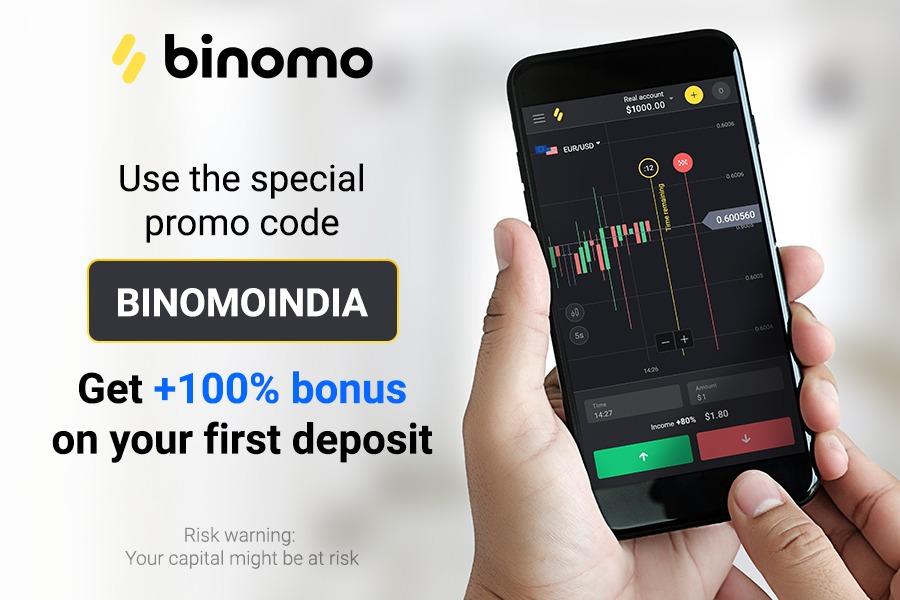 binomo_3-900x600